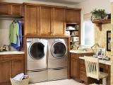 Merillat Silhouette Laundry room